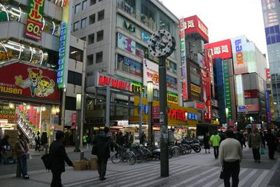 Akihabara, Tokyo